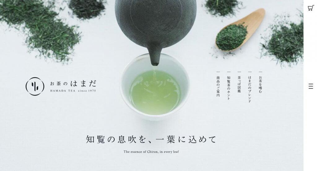 hamada-čaj-spletna stran